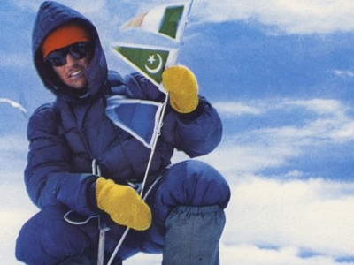 Bonatti  Gasherbrum  I V Summit