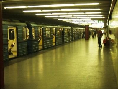 Arpad Hid Metro Station