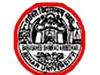 B . R. Ambedkar  Bihar  University Logo