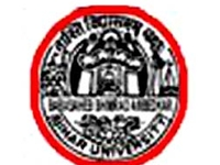 B. R. Ambedkar Bihar University