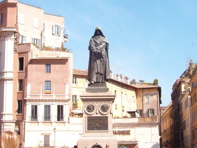 The Monument To Bruno