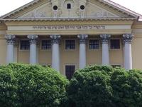 Óbuda Synagogue