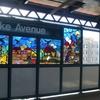 Burke Avenue Station