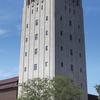 Burton Memorial Tower