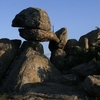 The Buzovgrad Megalith