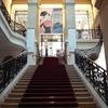 Entrance To The Cabinet Des Médailles