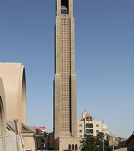 Cairo Abbasiya Mark Bell Tower.