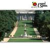 Campo Del Moro Gardens