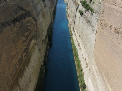 Canal Of Corinth