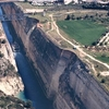 The Corinth Canal Seen From The Air