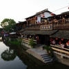 Canal & Restaurant In Xitang