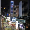 Canton Road Night View