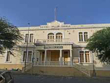 Cape Verde's Supreme Tribunal.