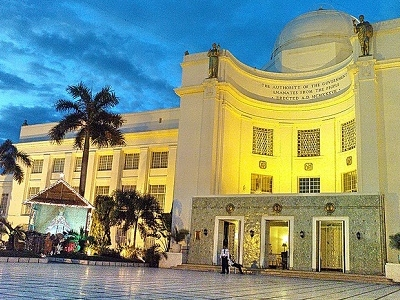 Capitol Building - Cebu City