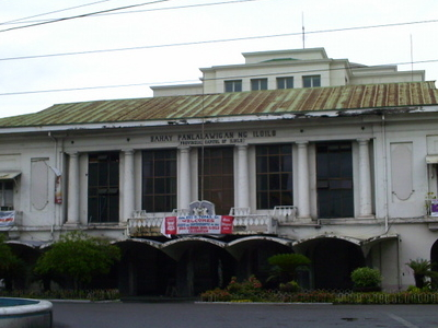 Capitol  Building Of The  Province Of  Iloilo