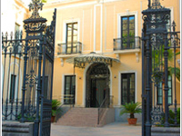 Carbonell House