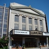 Carolina Theatre Of Greensboro NC