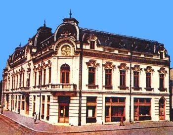 Culture House And Archaeological Museum