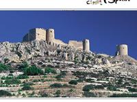 Castalla Castelo
