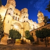 Cathdral Of Malaga In Spain