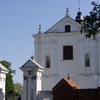 Catholic Church Of St. Joseph The Betrothed And Anthony Of Padua