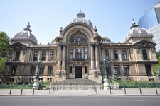 CEC Palace In Bucharest