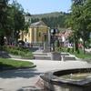 Centar Sa Crkvom