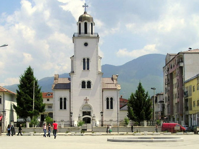 Center Of Gostivar