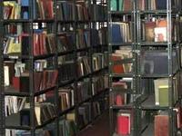 Biblioteca Central de Arqueologia