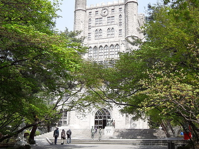 Central Library And Museum - Seoul Campus