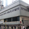 Central Market, Hong Kong