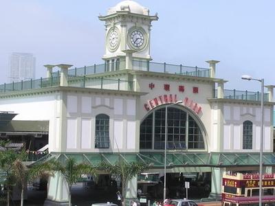 Central  Pier  Hong  Kong
