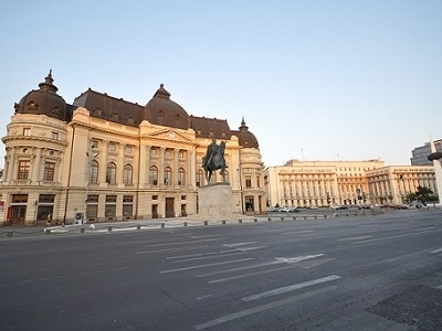 Central University Library Of Bucharest - Panorama