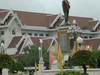 Chaiyaphum City Hall