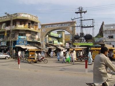 Chakwal - Punjab - Pakistan