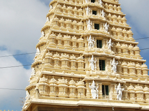 Chamundeshwari Templo