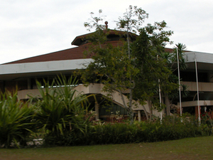 Universidade do Malawi