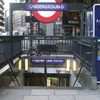 Chancery Lane Tube Station Entrance