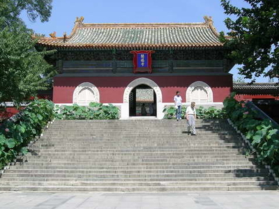 Chanfu Temple Entrance