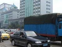 Jiujiang