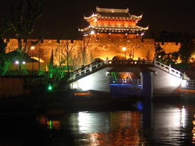 Changmen At Night