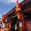 Chao Mae Lim Ko Niao Chinese Shrine