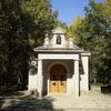 Chapel Of The Virgen De Gracia