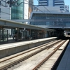 Chatswood Railway Station