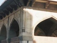 Chausath Ukhamba