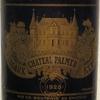 Château Palmer 1928 Label