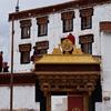 Chemday Monastery