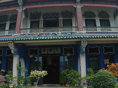 Cheong Fatt Tze Mansion - View
