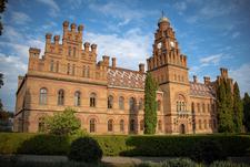Chernivtsi University 1