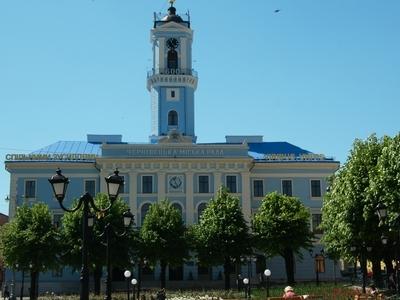 Chernivtsi Town Hall